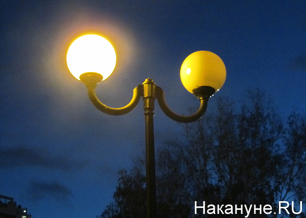 Екатеринбург, фонарь|Фото: Накануне.RU