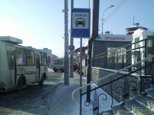 стоянка, такси, Курган|Фото:ind.kurganobl.ru
