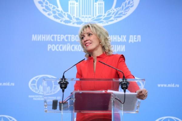  Фото: пресс-служба МИД РФ