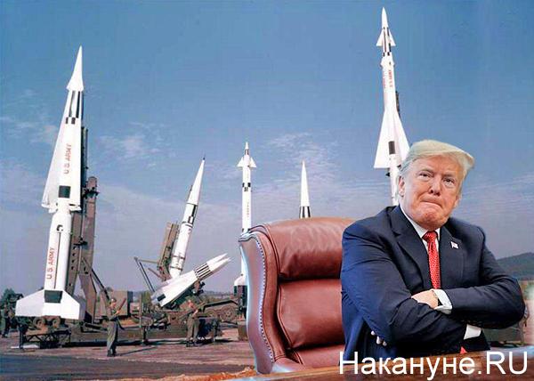 коллаж, Трамп, ракеты, РСМД|Фото: Накануне.RU