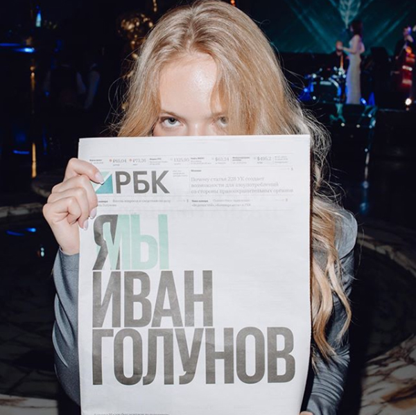 Елизавета Пескова|Фото:instagram.com/stpellegrino