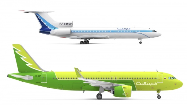 S7 Airlines|Фото:S7