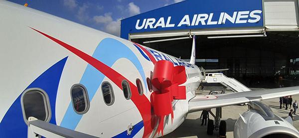 Уральские авиалинии Airbus A320neo ангар|Фото:Накануне.RU