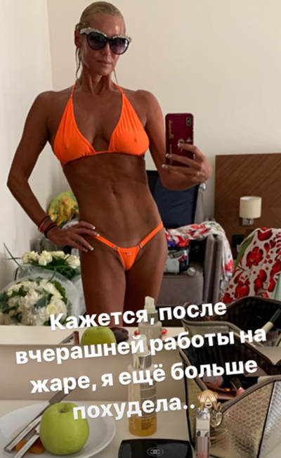 Анастасия Волочкова|Фото:instagram.com/volochkova_art