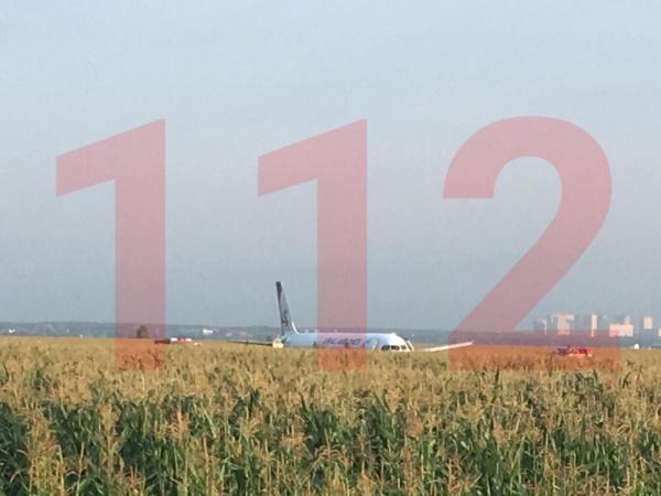 Airbus А321 Уральские авиалинии|Фото:telegram-канал