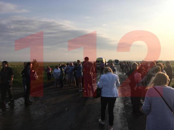 самолет Уральских авиалиний сел в поле|Фото:telegram-канал