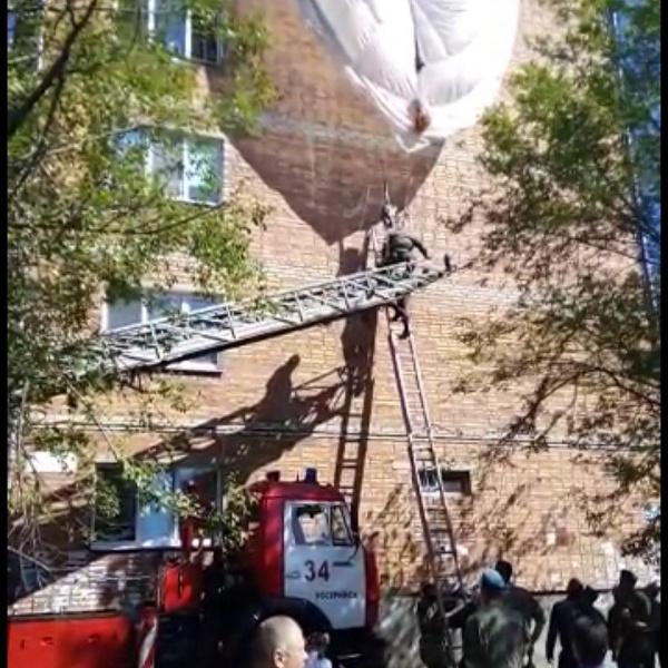 парашют парашютист Фото:ГУ МЧС России