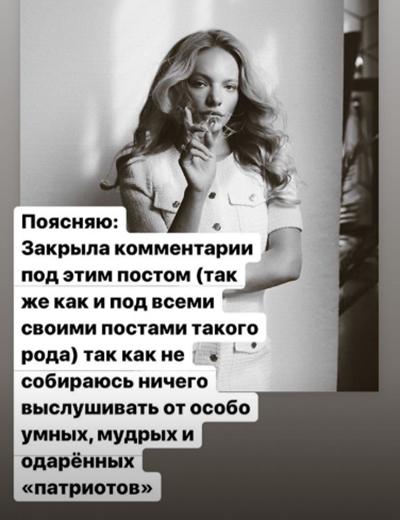 Елизавета Пескова|Фото: instagram.com/lisa_peskova