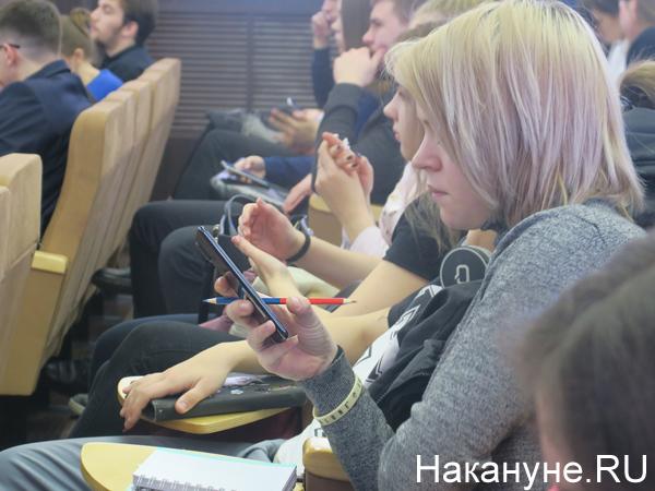 Студенты|Фото: Накануне.RU