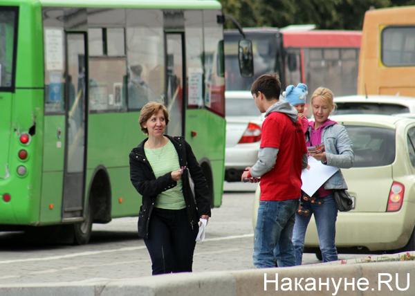 пикет против Ройзмана Фото: Накануне.RU