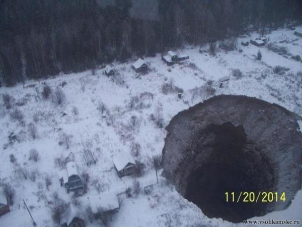 рудник, соликамск, воронка, обвал, уралкалий Фото:vsolicamske.ru