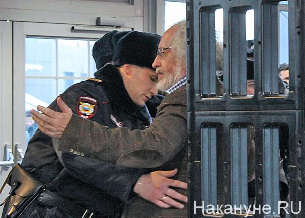 Венедиктов, Ельцин Центр, открытие, обыск|Фото: Накануне.RU