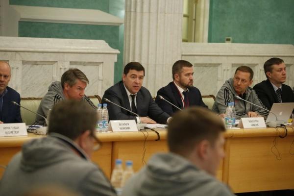  Фото:департамент информационной политики губернатора Свердловской области